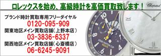 Rx_nagoya_buy_1